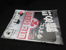 Guitar Magazine Japan Book Big Muff Fuzz Electro Harmonix Ram's Head Dinosaur Jr