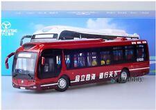 Yangtze pure electric passenger bus 1:43 (Purple) L