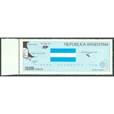 ARGENTINA-1983-RECOVERY OF THE MALVINAS-WITHOUT SUN IN THE FLAG-VARIETY!!