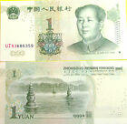 "BILLETE "" CHINA "" 1 YUAN AÑO 1999 UNC PLANCHA"