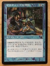 Rhystic Study Japanese Prophecy mtg SP