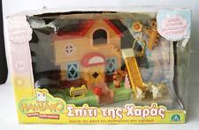 Very Rare 2004 Hamtaro Big House Of Joy Playset European New Sealed !