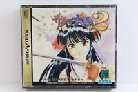 Sakura Wars Taisen 2 Sega Saturn SS Japan Import US Seller G8085