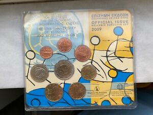 Greece 8 coin set - 10th anniversary of economic and monetary union 2009