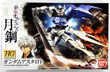 Bandai Iron-Blooded Orphans 019 Gundam ASTAROTH 1/144 scale kit
