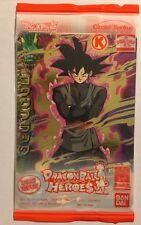 Dragon Ball Heroes Promo GDPC-02