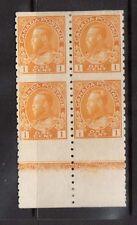 Canada #126c VF Mint Lathework B Rare Wet Printing Block