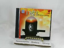 #9- Rudram Mantra  : Chanted by the Pandits of Benaras Music CD ..Rare