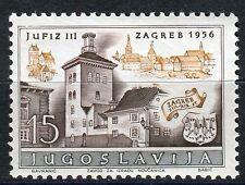 788 - Yugoslavia 1956 - Philatelic Exhibition Zagreb - MNH Set