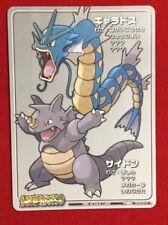 Pokemon Battle e Series - FireRed & LeafGreen Gyarados & Rhyhorn Card 010/012 ,.