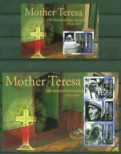 Grenada 2012 - Mutter Teresa - Kalkutta Friedensnobelpreis - 6481-84 + Block 816