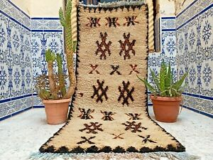 "Vintage Moroccan Handmade Rug Old Azilal Rug Wool Kilim Tribal Berber 5'4"" x2'2"""