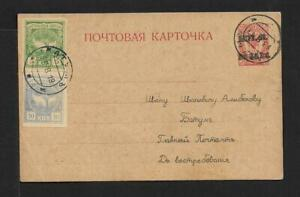 BATUM 5&10 K ON CARD COVER 1918 SCARCE OVPT