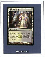 MTG - Gatecrash: Godless Shrine (Foil) (Korean) [LV1542]