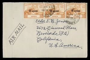 DR WHO 1950 ADEN OVPT AIRMAIL TO USA  f81264