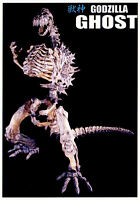 Godzilla Ghost Skeleton Dinosaur Monster Unpainted Figure Model Resin Kit