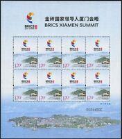 China PRC 2017-19 BRICS Xiamen Summit Wirtschaft Seide Silk Kleinbogen MNH