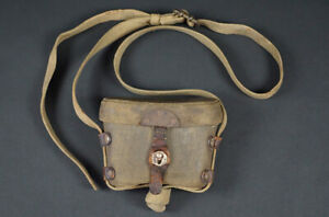 WW2 JAPANESE OFFICERS BINOCULAR CASE & SHOULDER STRAP