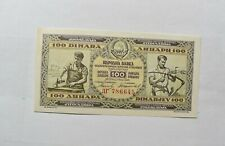 CrazieM World Bank Note - 1946 Yugoslavia 100 Dinara - Collection Lot m303
