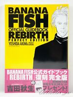 JP Book | Banana Fish Official Guide Book Rebirth Perfect Edition