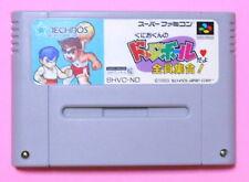 1471 KUNIO KUN NO DODGEBAL  Nintendo Super Famicom Japanese Game Japan SNES SFC