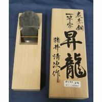Japanese Woodworking Carpentry tool kanna Kiyoji Inoi Sokichi Shoryu 70mm New