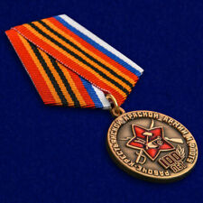 """USSR AWARD ORDER BADGE - """"100 Years of the Red Army and the Navy"""""""