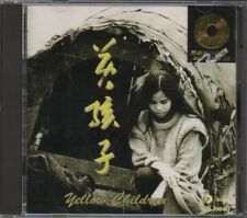 Dadawa / 朱哲琴 - 黃孩子 Gold Disc (Out Of Print) (Graded:EX/EX) POCD1666