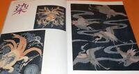Japanese Indigo Design by Sadako Fukui book Japan dyeing dye #0787