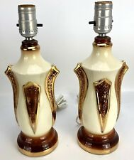 "Pair Vintage MCM Ceramic Lamps Nightstand Side Table 12.5"" Gold Cream Painted EC"