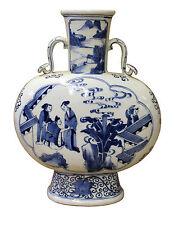 Chinese Blue White Porcelain People Theme Flask Shape Vase cs3025