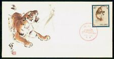 Mayfairstamps China FDC 1979 Manchurian Tiger First Day Cover wwf_50807