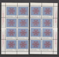 Canada #557 15¢ Christmas Snowflakes Match Set Plate Blocks MNH