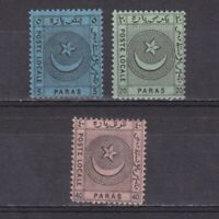 TURKEY 1865, Constantinople local post, MH