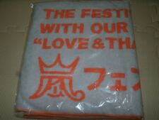New ARASHI arafes THE NATIONAL STADIUM 2012 Hooded towel Official goods F/S jp