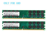 8GB 2pcs 4GB DDR2 PC2-6400 800MHz Desktop DIMM AMD Motherboard Memory 240PIN RAM