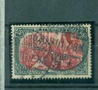 Deutsches Reich, Darstellungen des Kaiserreichs, Nr. 66 II gestempelt