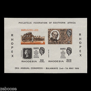 Rhodesia 1966 (Proof) Rhopex Stamp Exhibition imperforate miniature sheet