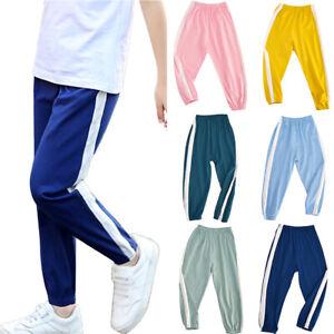 Kids Boy Girl Jogging Joggers Elastic Waist Pants Stripe Sport Trousers Bottoms