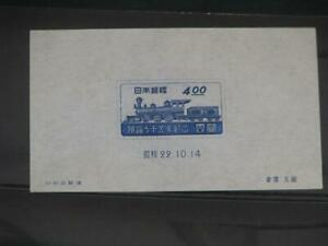 JAPAN, SCOTT# 396, BENKEI 1880 LOCOMOTIVE, SOUVENIR SHEET, MNH