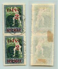 Latvia 🇱🇻  1921  SC  93  used, missing  perf, pair. f3093