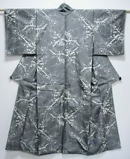 JAPANESE KIMONO SILK TSUMUGI / GRAY & WHITE / BRANCH / UME / SILK FABRIC /84