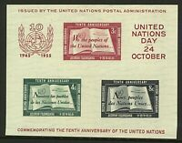 United Nations 1955 10th Anniv. of the UN sheetlet imperforate sgMS38 cv£ Stamps