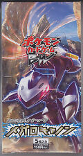 Pokemon Card BW9 Booster Megalo Cannon Sealed Box 1st Edition Japanese