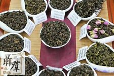 11 different samples Taiwan ga ba tea black oolong GABA tea  Габа чай 11*8g