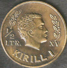 Estonia - Kingdom of Torgu - XV years (anniversary coin 2008) - 1/2 ltr.  - 1