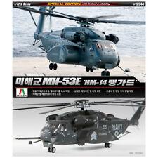 ACADEMY #12544 1/72 Plastic Model Kit USN MH-53E HM-14 Vanguard Limited Edition