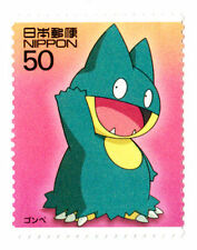 Japanese Animation, Cartoons Stamps