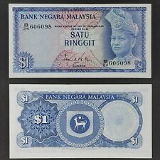Malaysia 1967-72, 1st Rm 1 Ringgit  GEM UNC Sign Ismail Md Ali