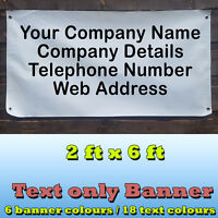 PVC Banner 2 ft x 6 ft - Personailsed Vinyl Sign for Business Parties Birthdays